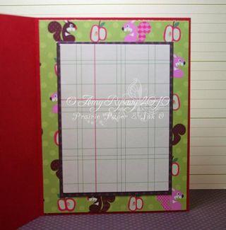 CCD Honey Teacher Card Inside by AmyR