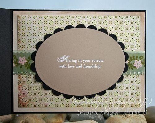 AmyR Heartfelt Sympathy Card Inside by AmyR