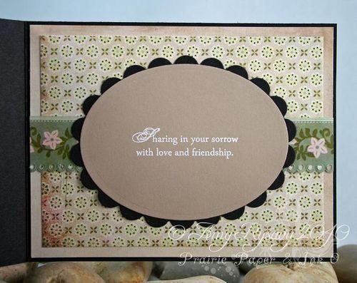 AmyR Heartfelt Sympathy Card Inside by AmyR