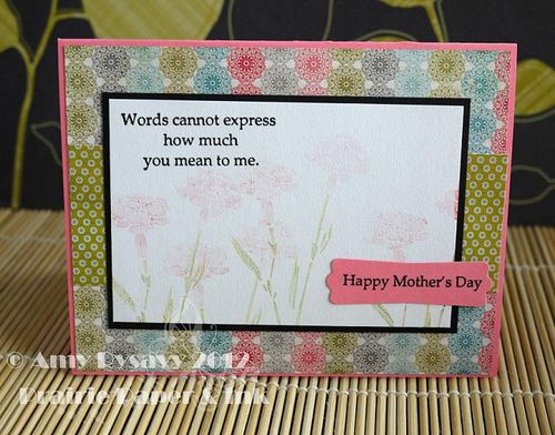 Mothers Day Card 5 Inside by AmyR