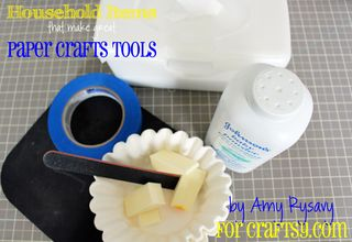 Household-Items-for-Paper-Crafting-blog