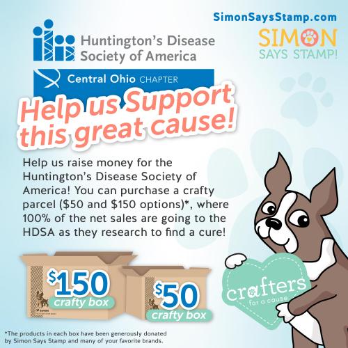 HDSA_150 Donation_store image_1000-01