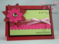 Amyr_stamps_bah_happy_holidays_card